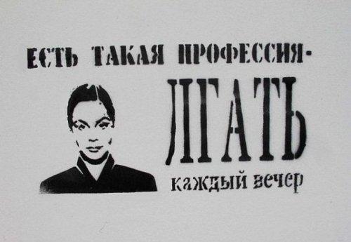 """Одному из похищенных шахтеров """"чеченец"""" угрожал отрезать ухо, - лидер профсоюза горняков - Цензор.НЕТ 8823"""