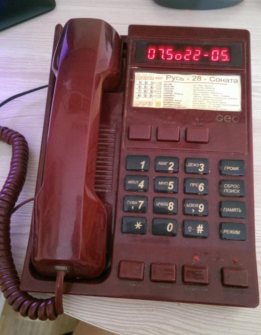 Телефон Русь 27 Инструкция Читать