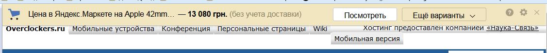 http://armarium.org/u/2015/07/25/c5de6f102310928316e3264deec5a082.png