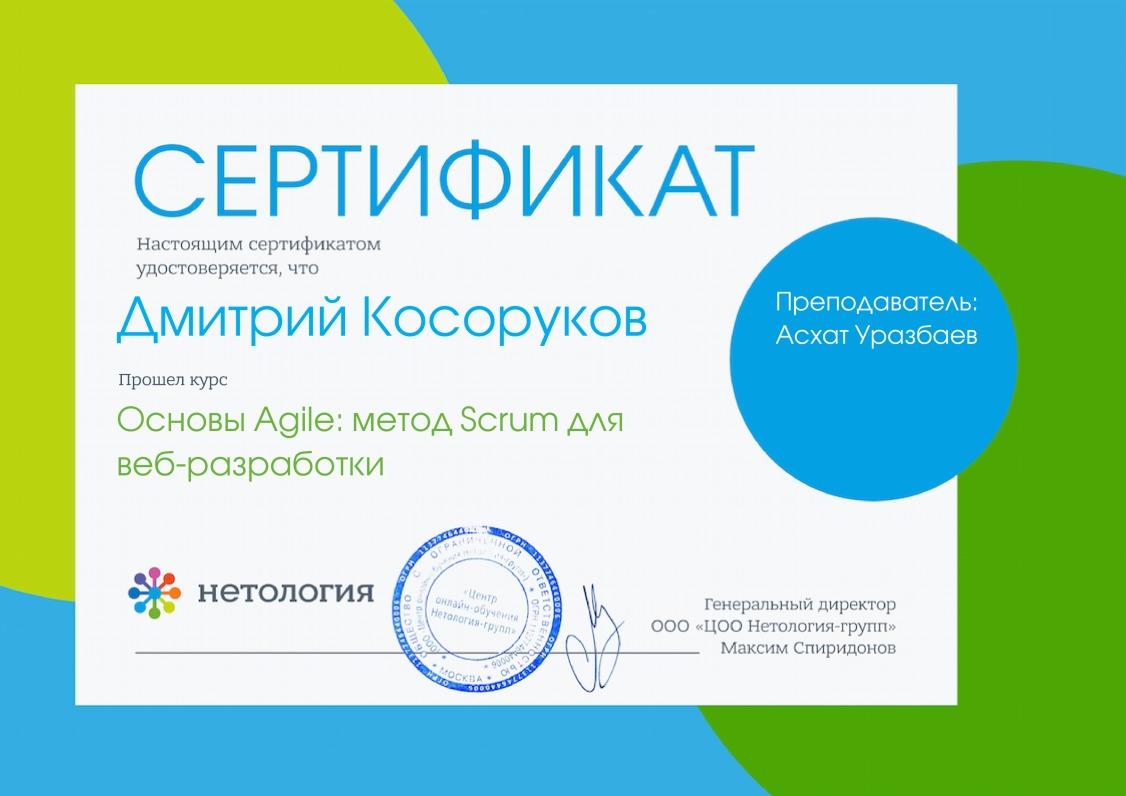 Кузнецова н с веб дизайн как инструмент