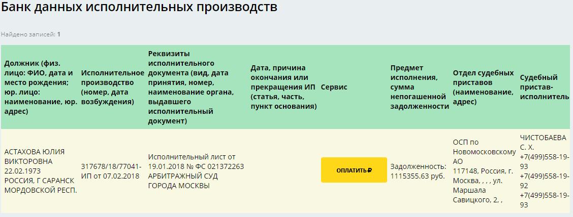 eb5fc4788df03f43b1eb0a5d10421a36.png